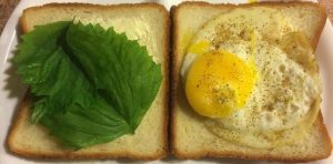 Fried Egg Sandwich seasoned with 21 Seasoning Salute on Hokkaido Bread with Shiso