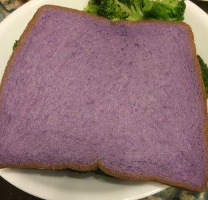 Taro Bread