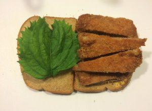 The Mouse's Katsu Sandwich