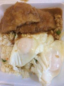 "Fried Fish, ""Fried Rice"", Three Eggs, Brown Gravy"