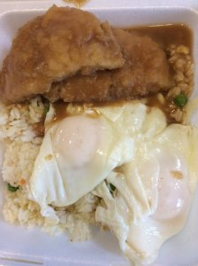 "Fried Fish, ""Fried Rice"", Three Eggs, Brown Gravy"