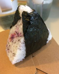 Ume and Shiso Musubi