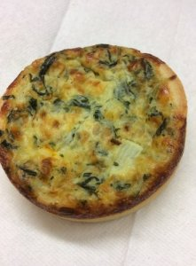 Individual Spinach Quiche from St. Germain Bakery