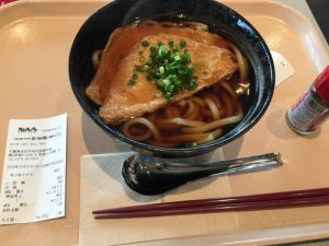 Layover Udon