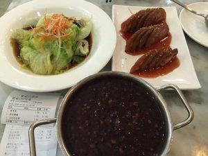 Black Rice Jook, Lotus Root, and Vegetables