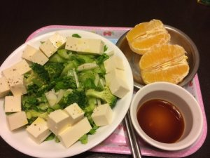 Turnip, Celery Broccoli, Tofu Salad, Spicy Soy Dipping Sauce, Orange,