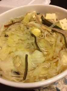 The Cat's Noodle Soup