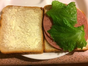 Cold Cut Sandwich with Shiso Leaves