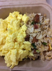 Scrambled Eggs and Fried Rice