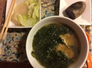 Seaweed and Pig Foot Soup, Steamed Okinawan Sweet Potato, Boiled Napa Cabbage and Turnip